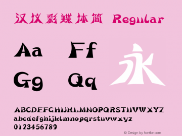 汉仪彩蝶体简 Regular Version 3.53.1 Font Sample