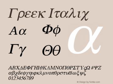 Greek Italic Altsys Fontographer 4.1 12/22/94 Font Sample