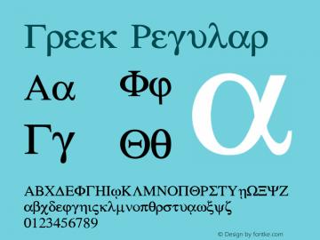 Greek Regular 001.000图片样张