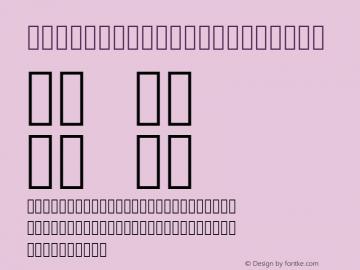 YUI Paginator Regular Version 1.001;PS 001.001;hotconv 1.0.70;makeotf.lib2.5.58329图片样张