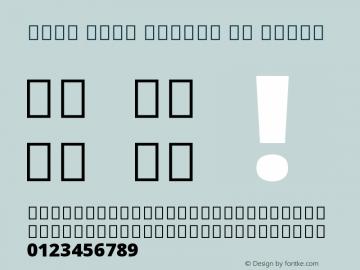 Noto Sans Arabic UI Black Version 2.004 Font Sample