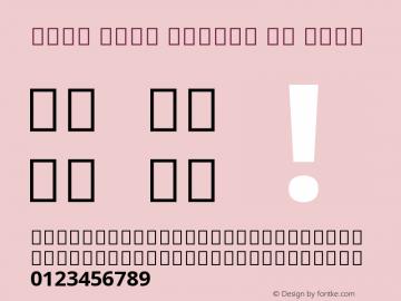 Noto Sans Arabic UI Bold Version 2.004 Font Sample