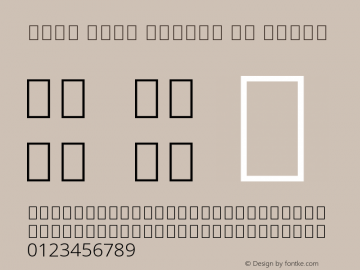 Noto Sans Arabic UI Light Version 2.004 Font Sample