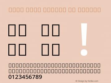 Noto Sans Arabic UI Medium Version 2.004 Font Sample
