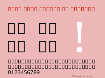 Noto Sans Arabic UI Regular Version 2.004 Font Sample
