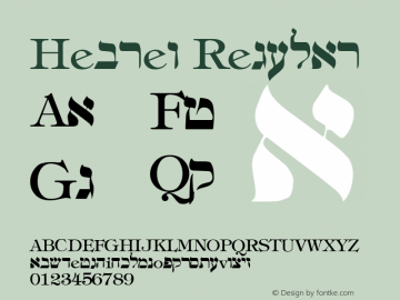 Hebrew Regular Altsys Fontographer 3.5  3/17/92 Font Sample
