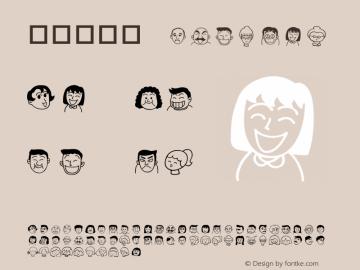 華康人物篇 Regular 01 Feb, 1996: version 1.00 Font Sample