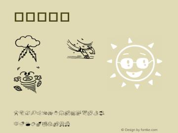 華康天氣篇 Regular 01 Feb, 1996: version 1.00 Font Sample