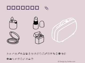 華康生活雜貨篇 Regular 01 Feb, 1996: version 1.00 Font Sample