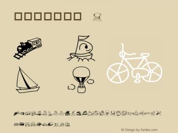 華康交通工具篇 Regular 01 Feb, 1996: version 1.00 Font Sample