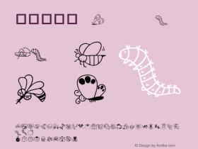 華康昆蟲篇 Regular 01 Feb, 1996: version 1.00 Font Sample