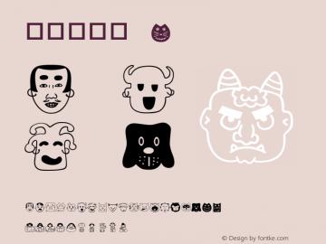 華康面具篇 Regular 01 Feb, 1996: version 1.00 Font Sample