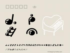華康音樂篇 Regular 01 Feb, 1996: version 1.00 Font Sample