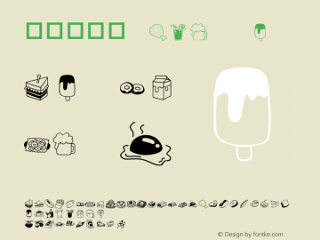 華康食物篇 Regular 01 Feb, 1996: version 1.00 Font Sample