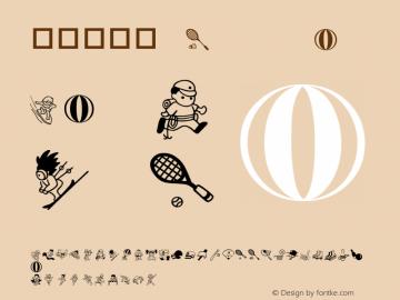 華康運動篇 Regular 01 Feb, 1996: version 1.00 Font Sample