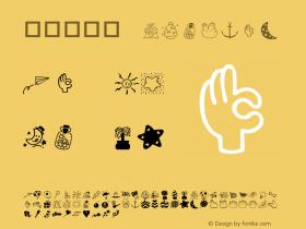 華康標識篇 Regular 01 Feb, 1996: version 1.00 Font Sample