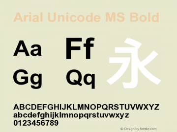 Arial Unicode MS Bold Version 1.00图片样张