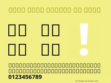 Noto Sans Arabic UI Bold Version 2.008 Font Sample