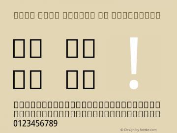 Noto Sans Arabic UI Condensed Version 2.008 Font Sample