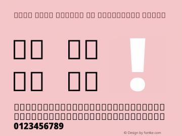 Noto Sans Arabic UI Condensed Black Version 2.008 Font Sample