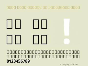 Noto Sans Arabic UI Condensed Bold Version 2.008 Font Sample
