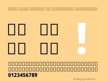 Noto Sans Arabic UI Condensed ExtraBold Version 2.008 Font Sample