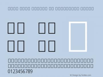 Noto Sans Arabic UI Condensed Light Version 2.008 Font Sample