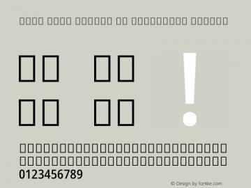 Noto Sans Arabic UI Condensed Medium Version 2.008 Font Sample