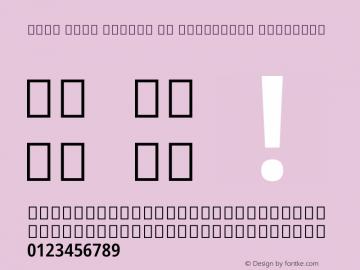 Noto Sans Arabic UI Condensed SemiBold Version 2.008 Font Sample
