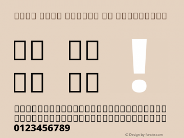 Noto Sans Arabic UI ExtraBold Version 2.008 Font Sample