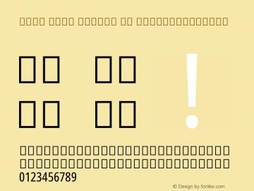Noto Sans Arabic UI ExtraCondensed Version 2.008 Font Sample