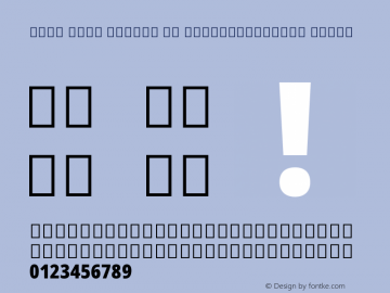 Noto Sans Arabic UI ExtraCondensed Black Version 2.008 Font Sample