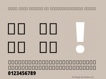 Noto Sans Arabic UI ExtraCondensed Black Version 2.008; ttfautohint (v1.8.3) -l 8 -r 50 -G 200 -x 14 -D arab -f none -a qsq -X