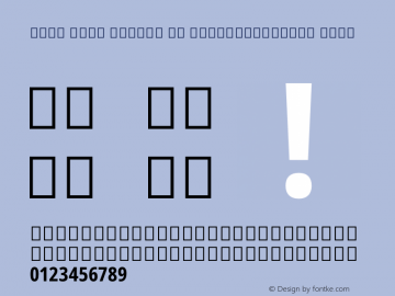 Noto Sans Arabic UI ExtraCondensed Bold Version 2.008 Font Sample