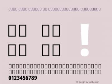 Noto Sans Arabic UI ExtraCondensed ExtraBold Version 2.008 Font Sample