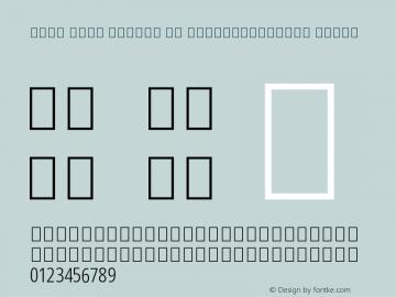 Noto Sans Arabic UI ExtraCondensed Light Version 2.008 Font Sample