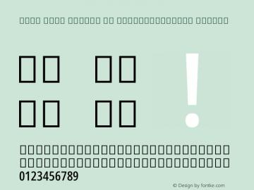 Noto Sans Arabic UI ExtraCondensed Medium Version 2.008 Font Sample