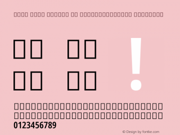 Noto Sans Arabic UI ExtraCondensed SemiBold Version 2.008 Font Sample