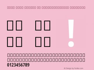 Noto Sans Arabic UI ExtraCondensed SemiBold Version 2.008; ttfautohint (v1.8.3) -l 8 -r 50 -G 200 -x 14 -D arab -f none -a qsq -X