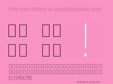 Noto Sans Arabic UI ExtraCondensed Thin Version 2.008 Font Sample