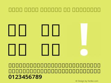 Noto Sans Arabic UI SemiBold Version 2.008 Font Sample
