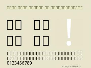 Noto Sans Arabic UI SemiCondensed Version 2.008 Font Sample