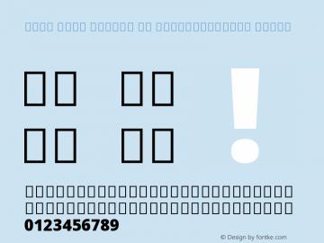 Noto Sans Arabic UI SemiCondensed Black Version 2.008 Font Sample