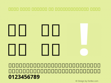 Noto Sans Arabic UI SemiCondensed Bold Version 2.008 Font Sample