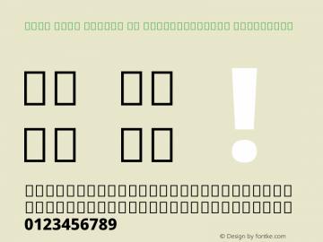 Noto Sans Arabic UI SemiCondensed ExtraBold Version 2.008 Font Sample