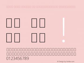Noto Sans Arabic UI SemiCondensed ExtraLight Version 2.008 Font Sample