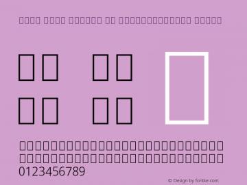 Noto Sans Arabic UI SemiCondensed Light Version 2.008 Font Sample