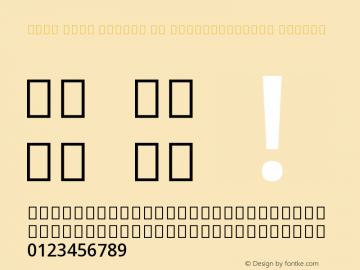 Noto Sans Arabic UI SemiCondensed Medium Version 2.008 Font Sample