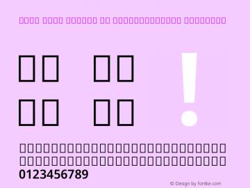 Noto Sans Arabic UI SemiCondensed SemiBold Version 2.008 Font Sample