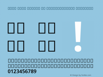 Noto Sans Arabic UI SemiCondensed SemiBold Version 2.008; ttfautohint (v1.8.3) -l 8 -r 50 -G 200 -x 14 -D arab -f none -a qsq -X